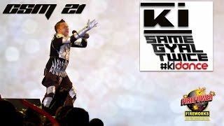 "Chutney Soca Monarch  2016 - KI Persad ""Same Gyul Twice""  Full Performance"