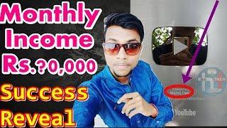 Manoj Dey का सफलता का- राज मनोज देय महीने कितना कमाते है ? Success Revealed