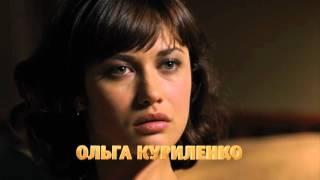 Большое кино - Макс Пэйн