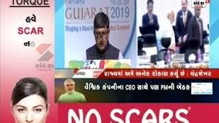 Sudhir Mehta addresses in Gujarat Global Summit ॥ Sandesh News TV