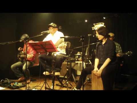 TONGA Live/ No Cut Ver/Beers