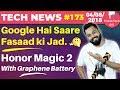 Google Fiasco, Honor Magic 2, Jio Free Data, Apple X Plus, Facebook Dating-TTN#173