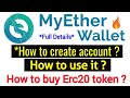 How to use Myether wallet | How to buy ERC 20 token🔥✌️