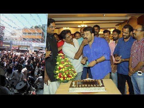 ഇടിക്കുളയുടെ  വിജയാഘോഷം | Success Celebration of Velipadinte Pusthakam | Mohanlal
