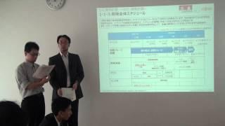 平成27年度 浪江町タブレット事業(開発・情報発信系アプリ)富士通株式会社プレゼン