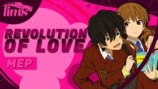 「LimS™」▸ Revolution of Love MEP ▸ 24K Sub Special