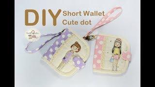DIY Short Wallet  (How to กระเป๋าสตางค์สั้นลายจุด)