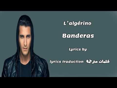 L'algérino Banderas مترجمة بالعربية