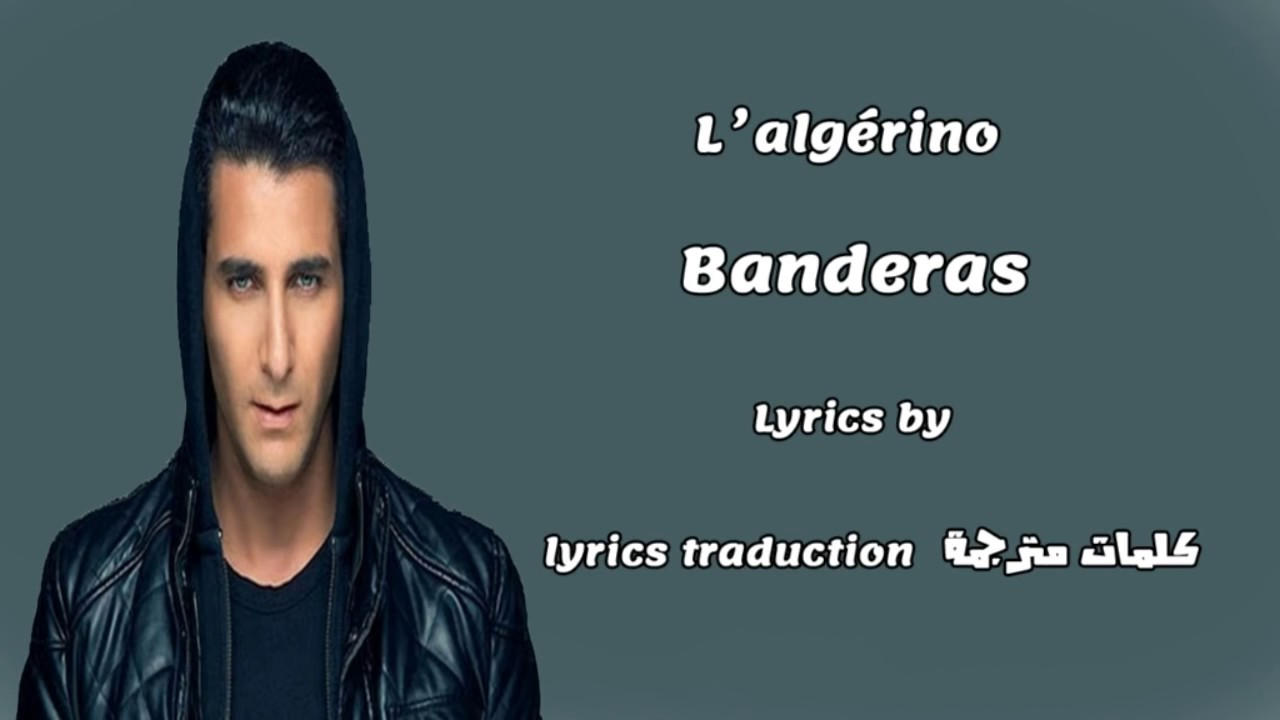 music lalgerino banderas mp3
