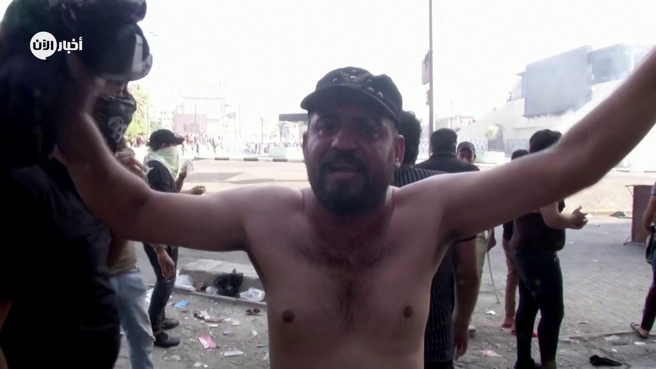 مظاهرات غاضبة ضد الفساد في العراق وقوات الأمن تستخدم العنف