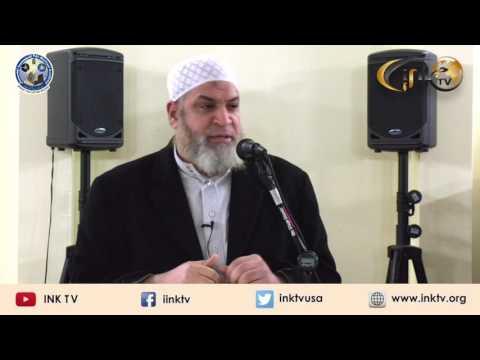 Subjective Tafsir of Surat Tabarak (Part 1) by Karim AbuZaid