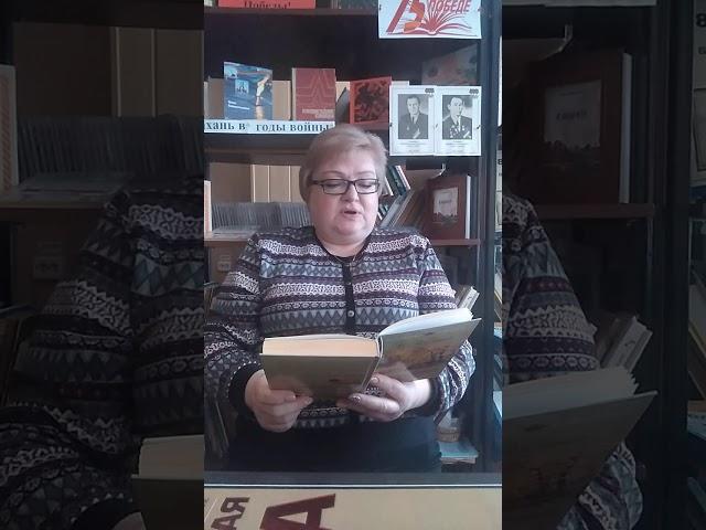 Изображение предпросмотра прочтения – ОльгаТюменцева читает произведение «Не бродить, не мять в кустах багряных лебеды» С.А.Есенина