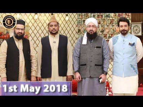 Salam Zindagi With Faysal Qureshi - Shab e Barat Special - Top Pakistani Show thumbnail