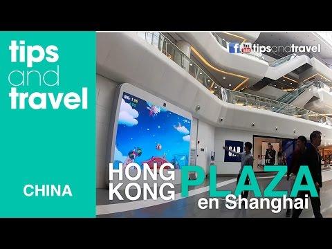 Centro comercial Hong Kong Plaza- Tienda Apple!