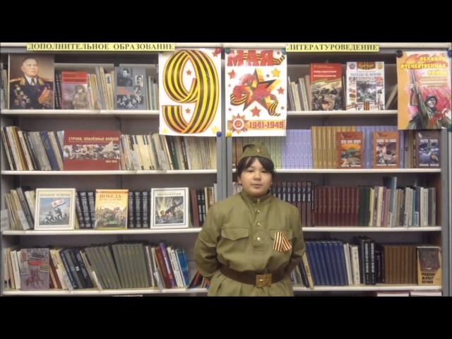Изображение предпросмотра прочтения – МариэттаСырыщева читает произведение «Рассказ танкиста» А.Т.Твардовского