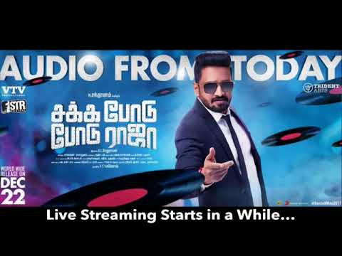 Sakka Podu Podu Raja Full Audio Launch | STR | Dhanush | Yuvan | VTV | Santhanam | Robo Shankar