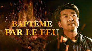 Film chrétien 2019 | Baptême par le feu (une histoire vraie bande-annonce VF)