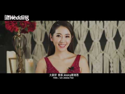 婚禮雜誌]  - Super Girls Jessica蔡明思 Get ready to Marry You!