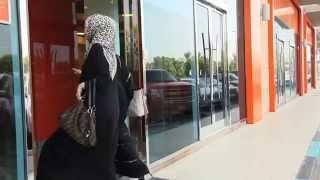 Al Hilal Bank 2017 Video