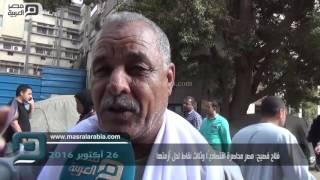 مصر العربية | فلاح فصيح: مصر محاصرة اقتصاديًا وثلاث نقاط لحل أزمتها