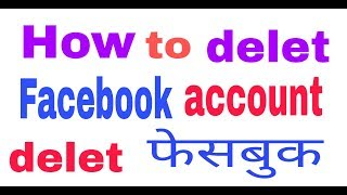 how to delet my facebook account
