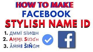 Facebook Stylish Name Id Kaise Banate Hai | FB Acceptable Fonts