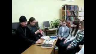Православная книга 2013