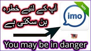 imo beta | Free Call & Messages | A Big Securty Risk For you & Your Android Mobile /Hindi/ urdu screenshot 4