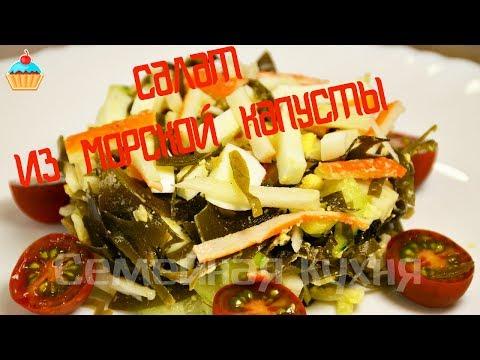 Салат из свежей капусты / 112 рецептов от Миллион Меню