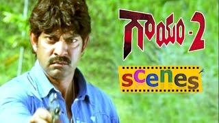 Gaayam 2 Movie Scenes || Jagapati Babu Shoots Kota Srinivasa Rao's Son || Vimala Raman