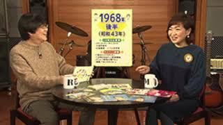 清水ミチコ 六角精児 いしだあゆみ 2018年2月.