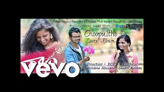 1 Minute of Choopultho Cover Album || Radha 2017 || KrishnaHoccaneVEVO