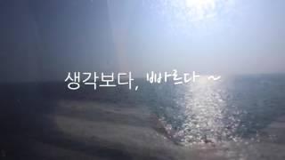 [제주도 배편] 내차로 제주도가기, 장흥노력항여객터미널…
