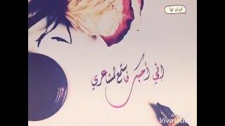 Diana Mardiny - Min bihebak 2adi 2013 / ديانا مارديني - مين بحبك قدي