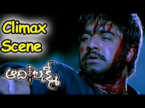 Aadhi Lakshmi Movie ||  Climax Scene ||  Srikanth , Sridevi , Vadde Naveen