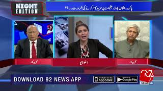 Night Edition - New municipal system easy to bring, difficult to run - 23 Sep 2018 - 92NewsHDUK