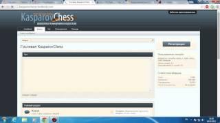 Как создать форум для сайта dle minecraft#6