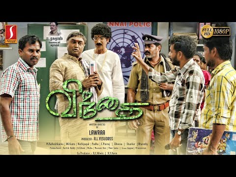 New Release Tamil Full Movie 2019 | Vindhai Tamil Full Movie | Exclusive Tamil Movie 2018 | Full HD
