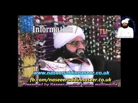 Channel Advertisement - Naseer-E-Millat Online Multimedia