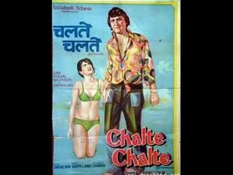 Chalte chalte mere yeh geet yaad rakhna, kishore kumar(1976) youtube.