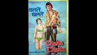 Chalte Chalte 1976   Kabhi Alvida Na Kehna