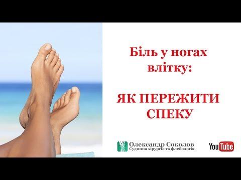 Ноги болят в жару