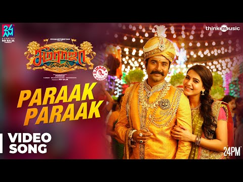 Seemaraja | Paraak Paraak Video Song | Sivakarthikeyan, Samantha | D. Imman | 24AM Studios