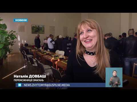 Телеканал UA: Житомир: 18.10.2019. Новини. 19:00