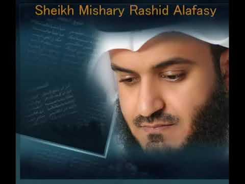 DUA E NOOR | Beautiful Voice | Shaykh Mishary Alfasy