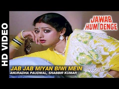 Descargar Video Jab Jab Miyan Biwi Mein - Jawab Hum Denge | Anuradha Paudwal, Md Aziz |