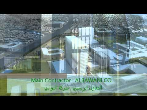 Al-bawani Co