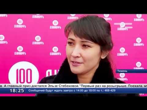 КУПИТЬ КВАРТИРУ В КАЛИНИНСКОМ РАЙОНЕ СПБ / НЕДВИЖИМОСТЬ СПБ - YouTube
