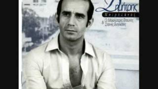 Dimitris Mitropanos - Ti to thes to koutalaki