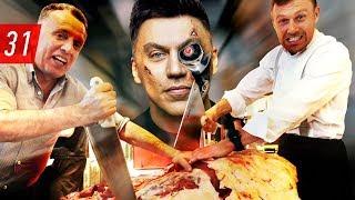 Ресторатор номер 1 в Украине - триатлон и Трансформатор, Дмитрий Портнягин беги! | Бегущий Банкир